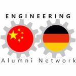 Gruppenlogo von DCHAN: Ingenieurwesen 工程专业